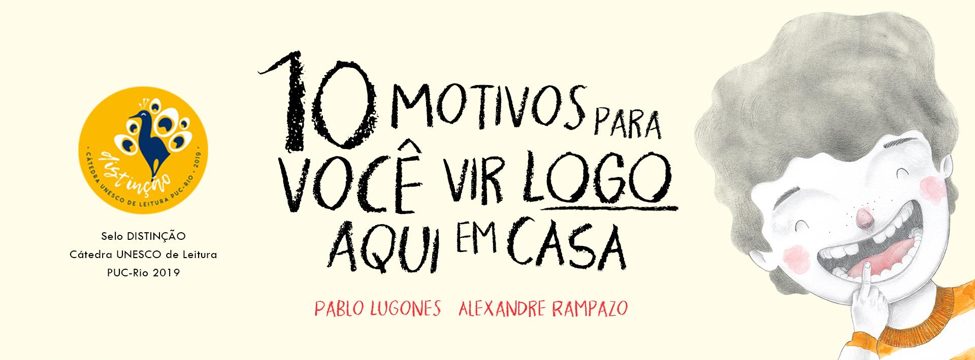 Gato_Leitor_10-Motivos-Para-Voce-Vir-Logo-Aqui-Em-Casa2